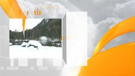 1月12日午间全国天气预报—今明两天 南方寒意浓 明天开始 中东部将迎来升温
