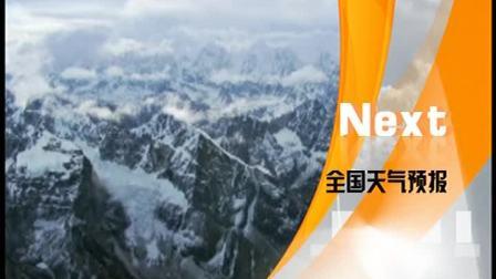 1月14日早间全国天气预报 -冷空气逐渐远离,今日全国大部升温,新疆降雪持续
