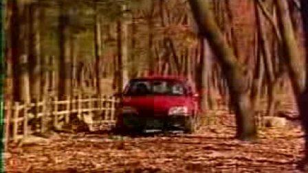 Daewoo_Lemans_1990_Commercial