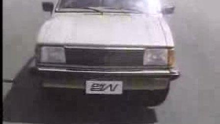 韩国大宇Maepsy XQ广告【1984年】