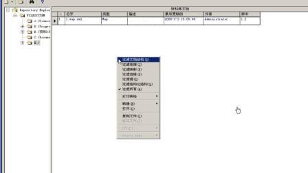 使用Pervasive从SFDC向本地数据库抽取数据的过程演示