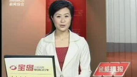 虎年汉画虎邮票首发