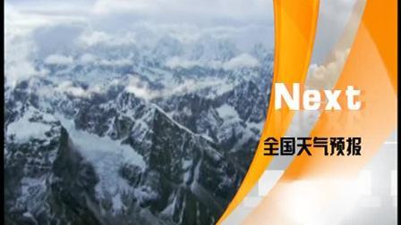 1月21日早间全国天气预报——入冬以来最强冷空气来袭