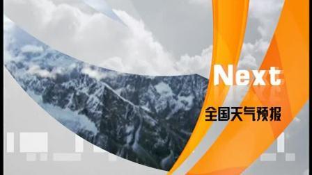 1月22日全国天气预报——冷空气继续南下  华南迎来降温 大风天气