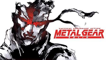 """Metal Gear Solid"" Main Theme"