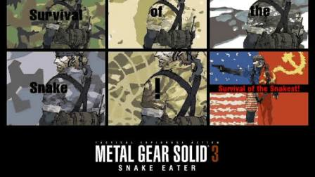 """METAL GEAR SOLID"" Main Theme(合金裝備3版)"