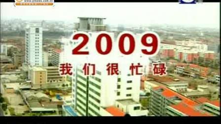 荆州新闻网 江汉风 荆州电视台 市长与市民 面对面 对话