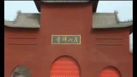 左山禅寺小游