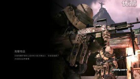 5-2 High Explosive-高爆物品(10个重装暴走战士)
