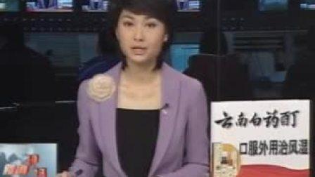 四川遂宁磨溪镇与重庆潼南县交界处今晨发生5.0级地震
