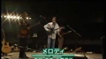 玉置浩二 - メロディー (1)