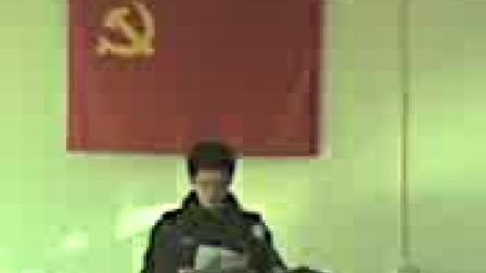 刘伟09年底报告