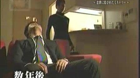 『ビーバップ!ハイヒール』 2010.01.14 百人一首の真実 (5-5)
