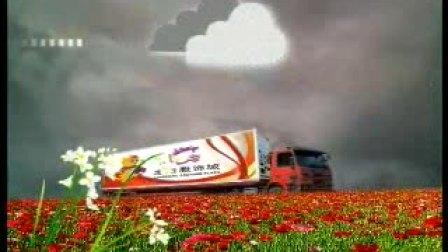 农情气象100203