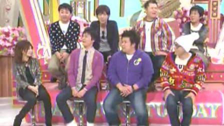 『土曜はダメよ!』2010.01.23 (5-5)