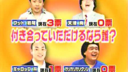 『ジャイケルマクソン』2010.01.27 (5-5) コンプレックス