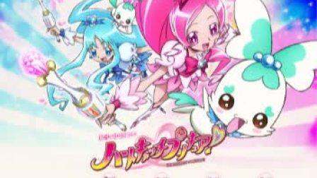 光之美少女7 Heartcatch 主题曲