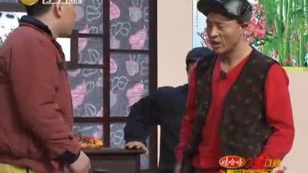 辽宁卫视春晚 赵本山毕福剑小品《就差钱》2