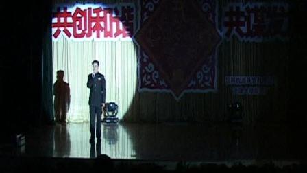 天津大港发电厂2009春节文艺汇演