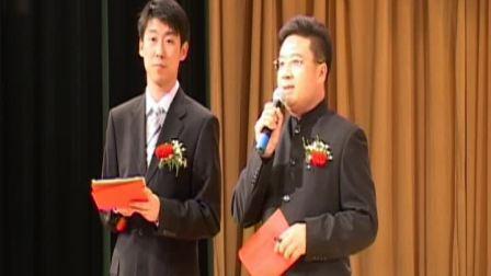 天津大港发电厂2009春节文艺汇演《先进个人》