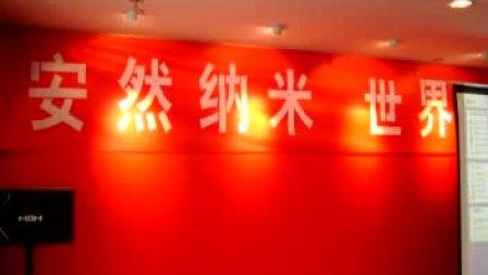 李传臣------慈善事业西游记(2007年版)