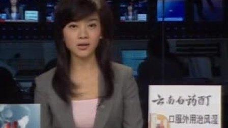 """成人影片成""""招牌""""居民小区藏""""猫腻"""""""