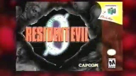 生化危机零报废的N64版本宣传片