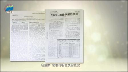 深圳市宝山技工学校2016视频宣传片