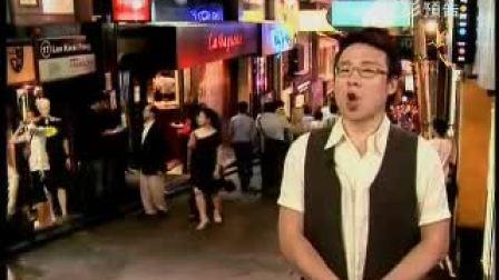 AOD《秋香怒點唐伯虎》預告片 2