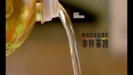 八鱼油脂广告