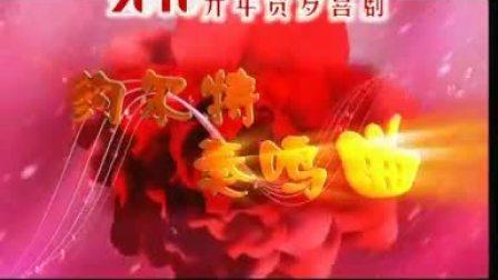 吴奇隆第一部喜剧 2010贺岁剧《约尔特奏鸣曲》
