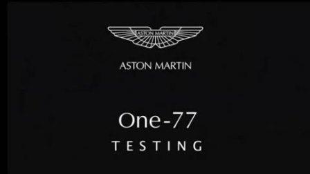 阿斯顿马丁 One-77 试车