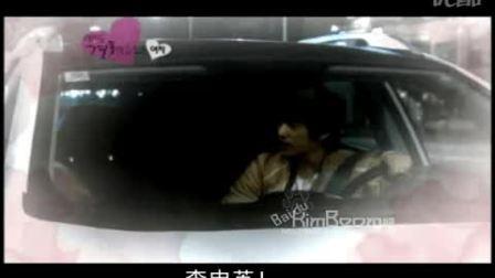 [百度kimbeom吧]原创中字:仍想结婚的女人15集预告