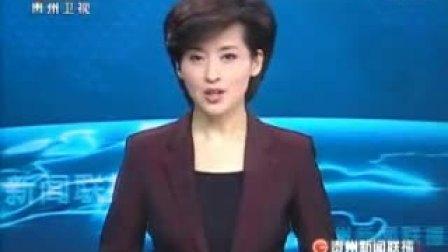 """贵州广西全国人大代表驻地联欢 共同庆祝""""三八""""国际劳动妇女节"""