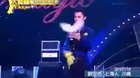 刘世杰 —鸽子魔术表演