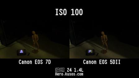 影视工业网:Canon EOS 5D2 vs 7D iso100 6400 对比测试