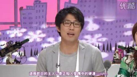 090626专访--Junjin和李诗英的完全幸福