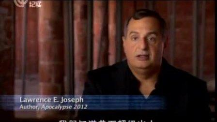 玛雅预言2012地球毁灭是否为真06