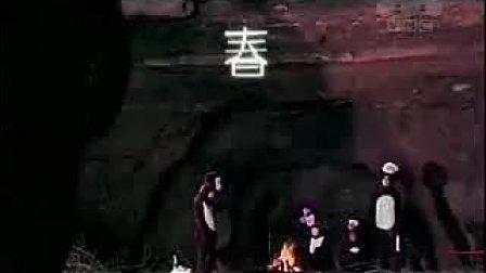 Psycho le Cemu - 春夏秋冬
