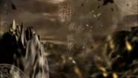 【三先天】武林英雄