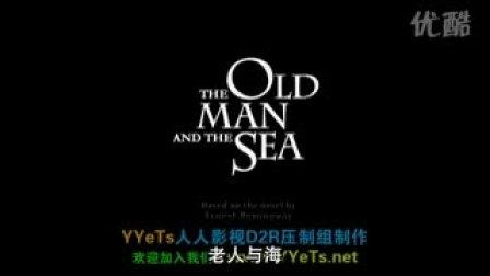 老人与海 1