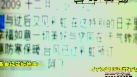 东莞桑拿场所短信发到中央省市领导手机中