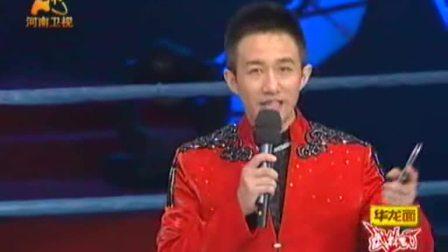 王江华河南卫视《武林风》之小和尚大战小帅哥