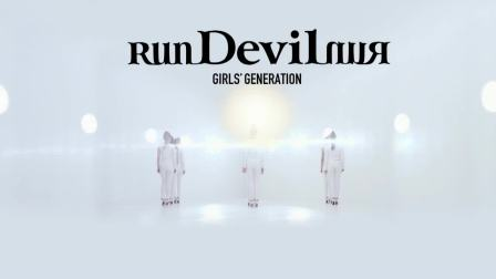 [宁博]高清! 少女时代 Run Devi Run