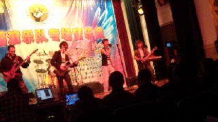 鸡西大学07级心觉乐队摇滚节演出
