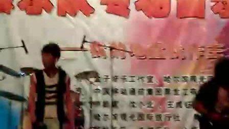 鸡西大学07级心觉乐队摇滚节演出《没人给你面子》