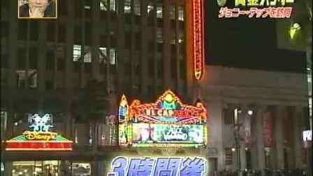 『スーパーからくりTV』'10.3.21 (2-3) ディズニー宣伝大使