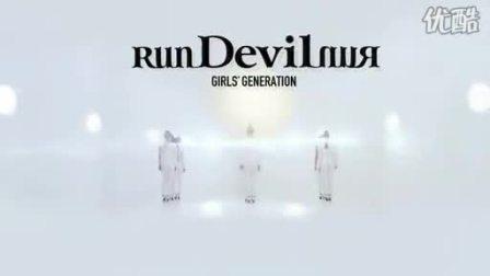 少女时代-Run.Devil.Run