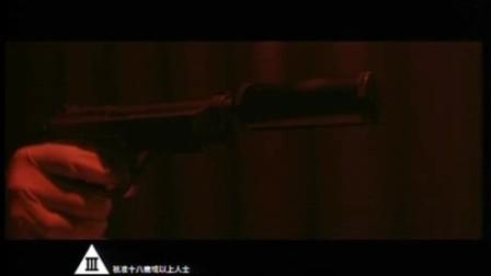洪金寶,任達華 奪帥 香港版預告 Fatal Move trailer