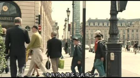 法国剧情片女嫖客插曲2